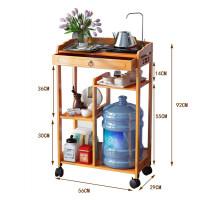 茶车实木移动竹制茶台茶水柜带轮茶盘 家用电磁炉一体茶具套装