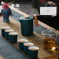 唐丰功夫茶具套组陶瓷木把过滤茶壶家用简约描金公杯礼盒装现代