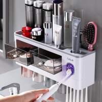牙刷置物架刷牙杯漱口挂墙式卫生间免打孔壁挂收纳盒牙缸套装