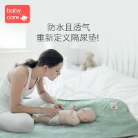 babycare隔尿垫 婴儿防水可洗超大纯棉透气床单 婴儿宝宝防漏尿垫