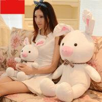 六一儿童节520大号猪兔子娃娃可爱兔子猪抱枕公仔毛绒玩具玩偶韩国睡觉抱女孩萌520礼物母亲节 白色(如图)