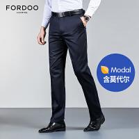2件3折 虎都2020年竹纤维休闲裤男士波点弹力中高腰直筒夏季薄款宽松中年商务棉质长裤子 HDWX8085B