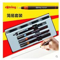 德国rotring红环针管笔套装JUNIOR简易可灌墨水加墨水绘图笔针笔