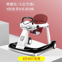 学步车多功能防侧翻6/7-18个月婴儿男宝宝手推可坐女孩幼儿童折叠 +大红坐垫