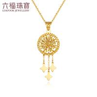 六福珠�� goldstyle系列足金捕�艟W�S金吊��女款���不含�� 定�rHMA15I70106
