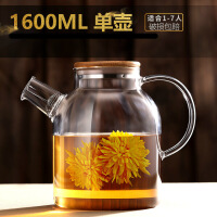 透明玻璃下午茶茶具 水果花茶杯套装 家用蜡烛加热果茶简茶 1600ML