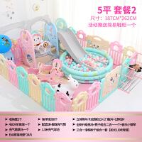 【加长游戏滑滑梯】新款儿童滑梯室内家用小型秋千组合宝宝游乐场设备家庭小孩滑滑梯玩具模型