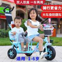 儿童三轮车脚踏车双人两座童车二胎宝宝溜娃神器双胞胎婴儿手推车