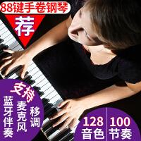 手卷钢琴88键加厚可折叠软键盘女初学者学生便携式电子琴