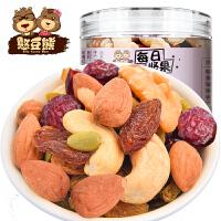 憨豆熊每日坚果100g*2罐 混合干果罐装什锦果仁儿童零食组合装