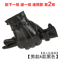 皮手套男士冬季骑行加厚加绒保暖防水防风触屏户外手套骑车摩托车 均码