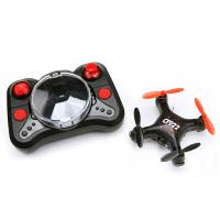 迷你遥控飞机四轴飞行器无人机高清航拍直升机玩具航模