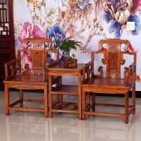 【新品】明清古典实木家具 南榆木圈椅三件套 中式仿古靠背太师椅茶几组合