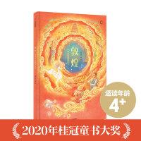 敦煌・中国历史地理绘本