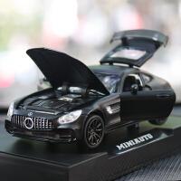 创意奔驰汽车模型车载中控台汽车摆件车内用品装饰车内饰品香水座
