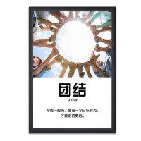 企业文化挂画 创意装饰画办公室壁画标语会议室字画励志公司企业文化墙挂画海报A 乳白色 QF-01 60x80(大空间)