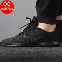 Nike/耐克男鞋新款低帮运动鞋舒适透气轻便耐磨跑步鞋AQ7481-005