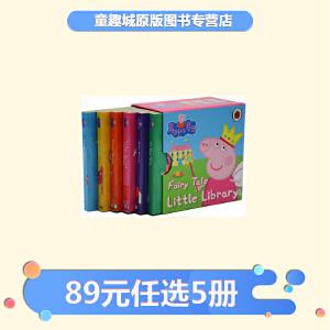 小猪佩奇 英文原版绘本书 Peppa Pig Fairy Tale Little Library 粉红猪小妹盒装6册 小小手掌书