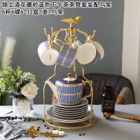 【好货】ins欧式陶瓷杯咖啡杯套装英伦风下午茶茶具创意杯子家用带碟勺架