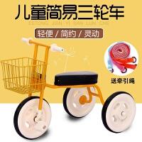 三轮儿童车日本脚踏车小孩自行车简约无印宝宝推杆手推童车1-3岁QL-43 黄车+框(简约)【无推杆】 无礼品