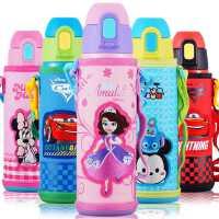 包邮 迪士尼 软嘴吸管保温瓶 304不锈钢儿童水杯 500ML学生保温水壶 配送杯套