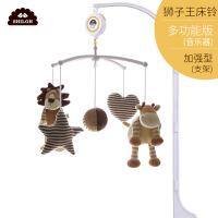 六一儿童节520SHILOH婴儿床铃音乐旋转摇铃狮子王床头铃宝宝毛绒布艺安抚玩具