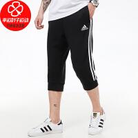 Adidas/阿迪达斯男裤新款舒适透气休闲短裤跑步训练健身七分运动裤GK8987