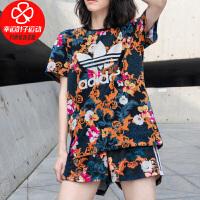 Adidas/阿迪达斯三叶草女装新款圆领透气休闲服运动短袖半袖T恤上衣GN3353
