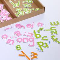 BINB必因必 磁铁声母王子和韵母公主 王芳创意文具 高品质玩具卡 幼儿拼音启蒙 早教认知磁吸卡 亲子互动学习教具 当