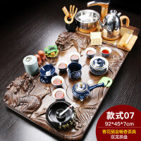 【新品热卖】紫砂茶具套装家用简约整套全自动电磁炉实木茶盘陶瓷茶壶茶杯 28件