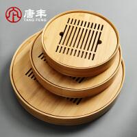 唐丰竹制蓄水茶盘家用小型简易日式小茶台圆形托盘阳台储水茶几