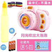 吹泡泡照相机儿童玩具电动泡泡枪少女心网红全自动泡泡机抖音同款