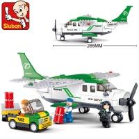 快乐小鲁班颗粒积木儿童拼装空中巴士飞机玩具兼容高男孩子 小型运输机 251粒