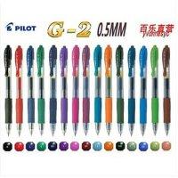 百乐笔百乐中性笔日本pilot百乐按动�ㄠ�笔BL-G2-38 细中性笔 0.38mm签字笔