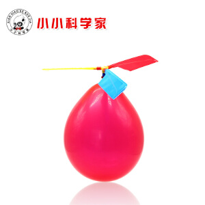 席德STEAM中小学生科学实验气球直升机材料包拼插绘制益智模型