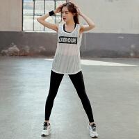镂空瑜伽服女套装夏季新款韩版字母印花健身房跑步运动套装女