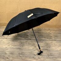 老人拐杖雨伞 十二骨加固拐杖伞防滑老人伞长柄手杖登山雨伞遮阳定制订做B 黑色 12K黑色拐杖伞