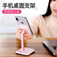 手机桌面支架女平板电脑iPad多功能通用简约手机架床头懒人支撑架视频直播支驾看电视电影神器手机座架子