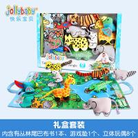 jollybaby 丛林立体布书礼盒套装Jungly Tails互动场景游戏布书趣味动物玩偶游戏垫新生婴儿抓握训练宝宝玩