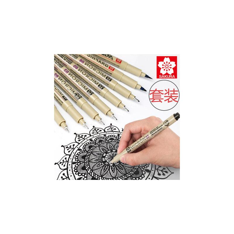 日本樱花针管笔套装漫画设计手绘草图笔绘图描图笔勾线针管笔 01/02/03/04/05/08套装6支装也可单支选购