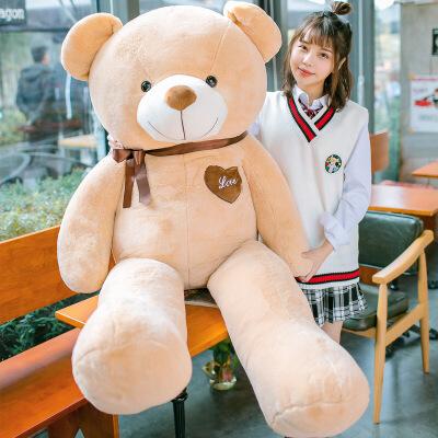 泰迪熊猫公仔玩偶狗熊布娃娃抱抱熊毛绒玩具大熊情人节礼物送女友