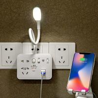 创意LED台灯家用插座转换器带USB多功能卧室床头婴儿喂奶小夜灯 新款