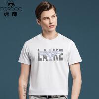 虎都 短袖T恤男士高弹抗皱速干夏季新款圆领半袖刺绣黑色舒适透气运动体恤衫 HDA501-503-508