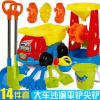 儿童沙滩玩具车套装大号宝宝玩沙子挖沙漏铲子工具决明子女孩玩具