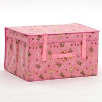 4个大号装衣服收纳箱布艺 加厚床底储物箱 家用折叠有盖箱子收纳神器 4个大号(50*40*30CM)