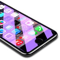 【2张装】 iPhone钢化膜防指纹 iPhone8钢化膜 iphone7贴膜 iphone6s防指纹 iphone8