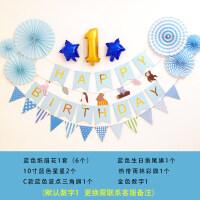 宝宝周岁布置 生日装饰派对用品儿童背景墙主题狗宝宝过生日气球布置房间装饰n