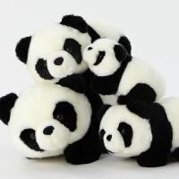 熊猫公仔抱抱熊女生礼品可爱*毛绒玩具玩偶抱枕布艺娃娃