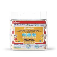 【当当自营】Pigeon贝亲手口湿巾+奶瓶清洗剂促销装700ml+600ml(PL145+PL156)贝亲洗护喂养用品