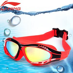 LI-NING/李宁游泳 高颜大框电镀游泳眼镜 防雾时尚炫酷 男女通用多色可选LSJL628